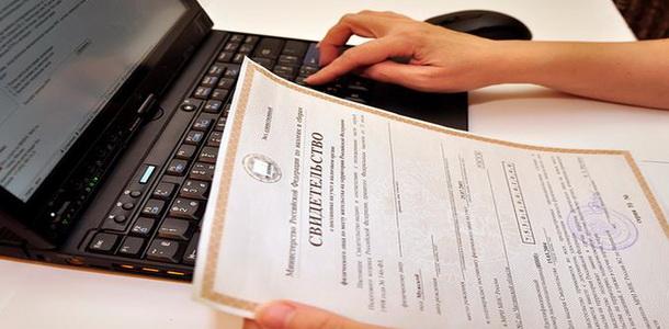 Женщина проверяет ИНН налогоплательщика  через сеть интернет на предмет задолженности по уплате налогов